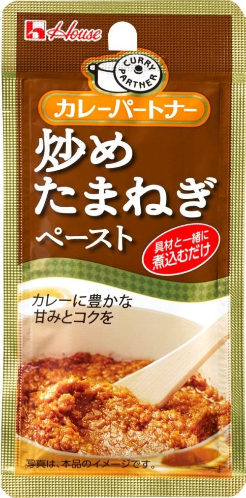 白いご飯にかける調味料選挙! :: デイリー ...