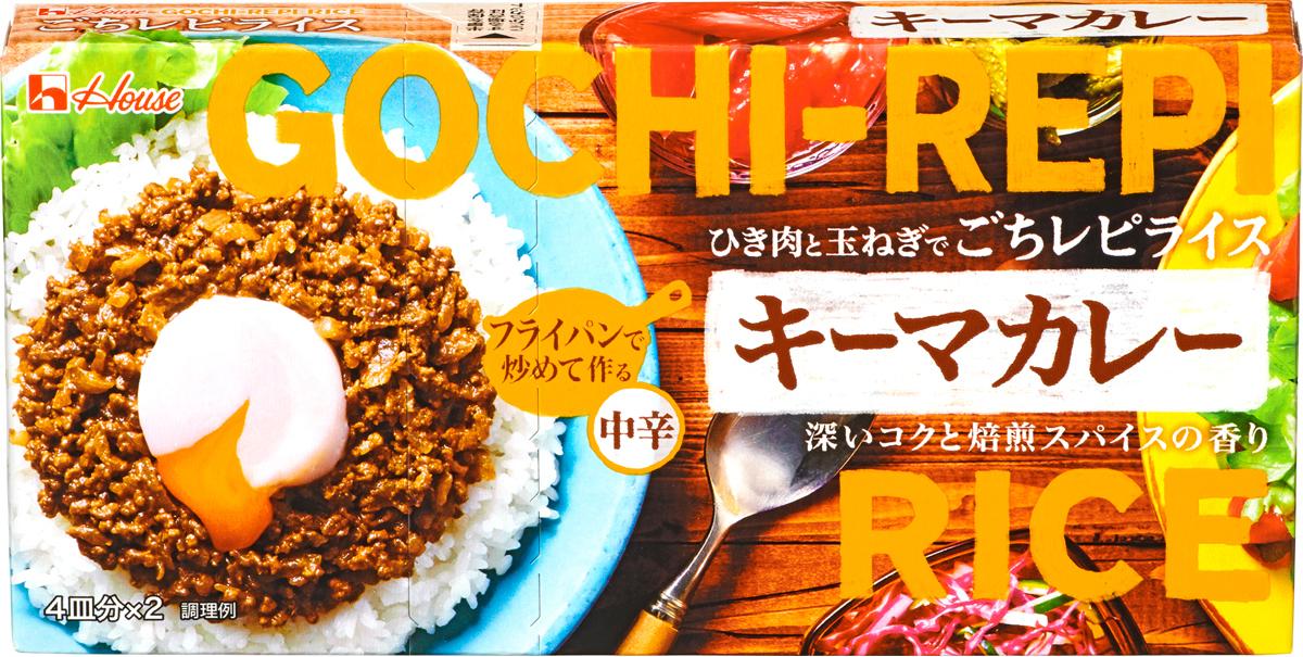 ごちレピライス <キーマカレー>   商品カタログトップ   ハウス食品