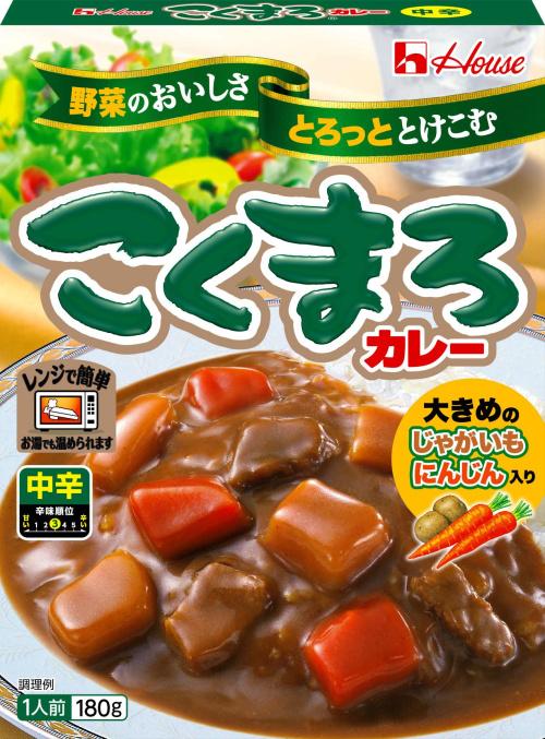 レトルト食品/カレー/こくまろカ...