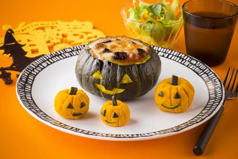ミニかぼちゃとなすのハロウィーンミートマカロニグラタン