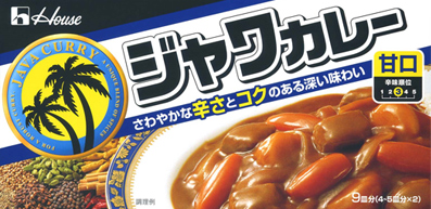 Glico curry how to cook