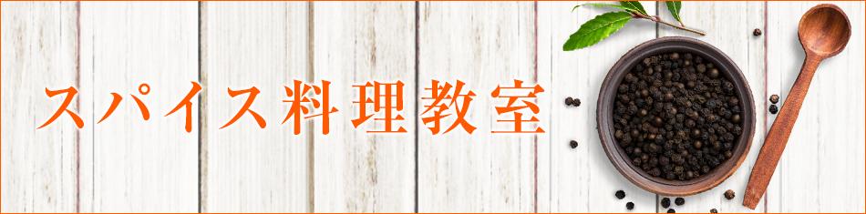「日本橋髙島屋 S.C.新館」115店が新オープン、日 …