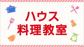 ティースクールコース紹介 - サー・トーマス・リプ …