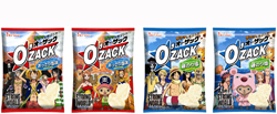 Precuela del Manga One Piece sera distribuida. 20799207052dc5e