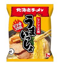 https://housefoods.jp/dbimage/62409800db9de.jpg