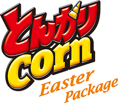 とんがりcorn Easter Package